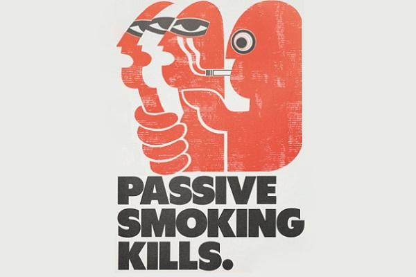 пассивное